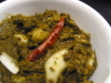 Curry in Kadai, Gongura Pachadi
