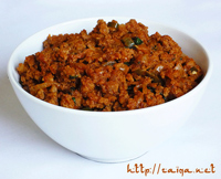 Zaiqa, Minced Lamb with Mint and Spices