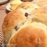 Irish Freckle Bread - Andrea Meyers
